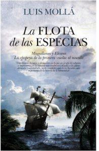 La flota de las especias Sanlúcar (1)
